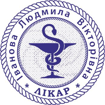 печать врача киев